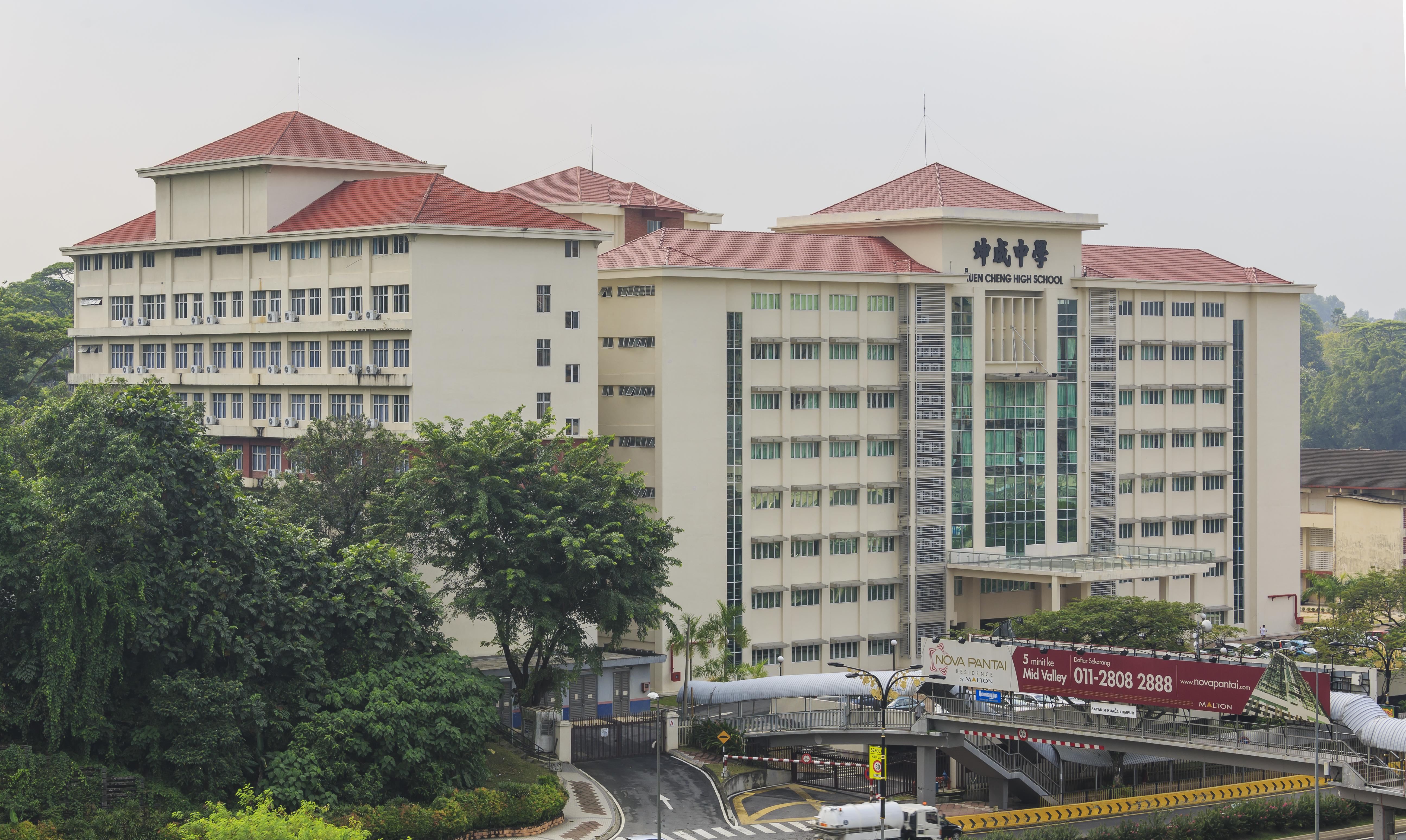 FileKuala Lumpur Malaysia Kuen Cheng High School 02jpg FileKuala Lumpur Malaysia
