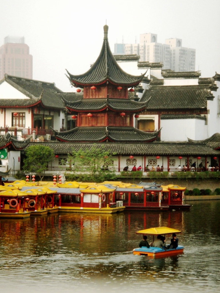 Nanjing Fuzimiao - Wikipedia