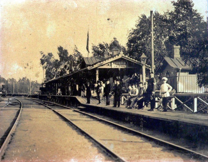 Lanskaya railway station Wikipedia