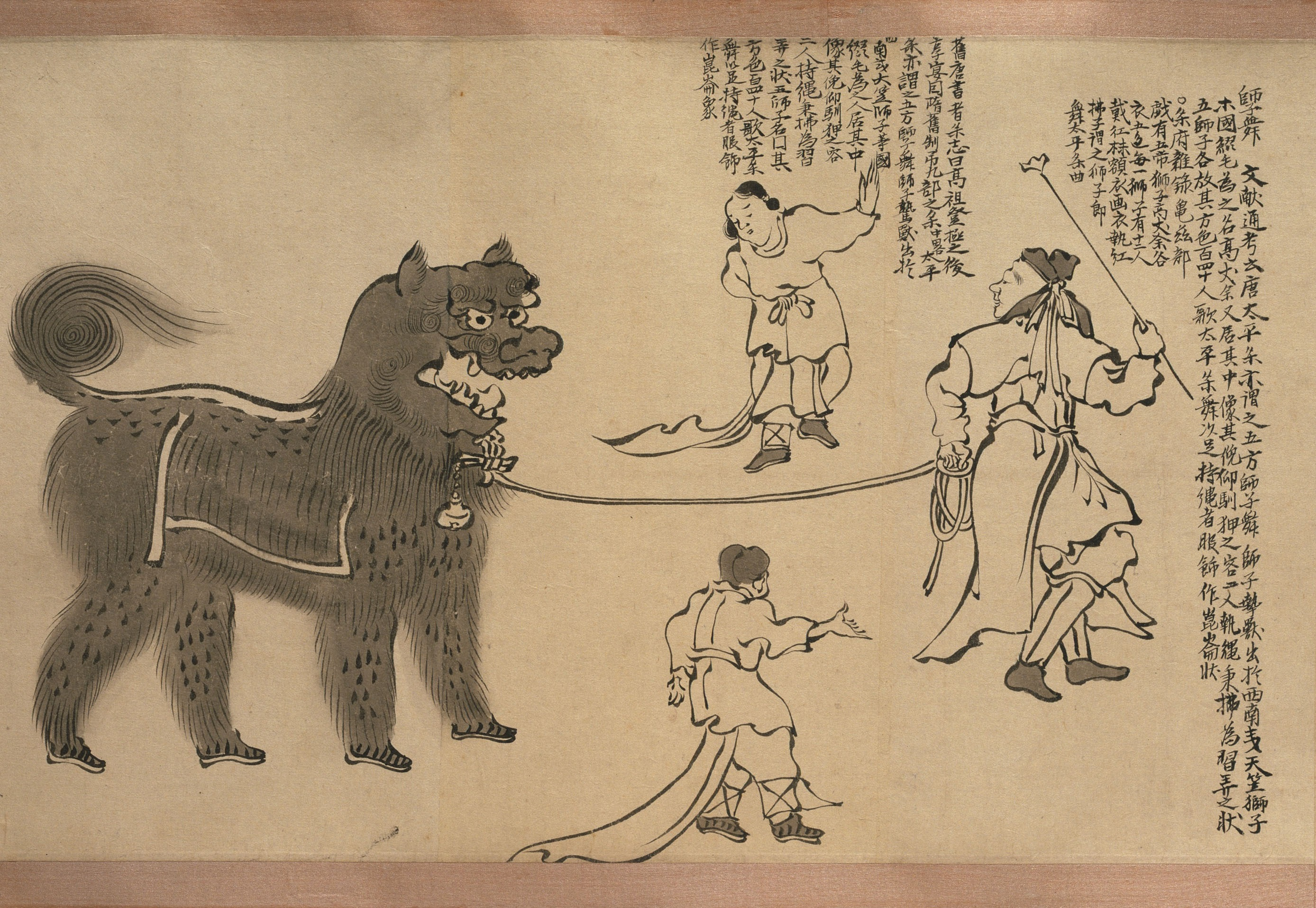 Japanese Illustration Of A Lion Dance That Some Argued Represents The Tang  Dynasty Lion Dance Described By Bai Juyi The Original Painting Is Dated To  The