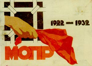 MOPR poster from 1932
