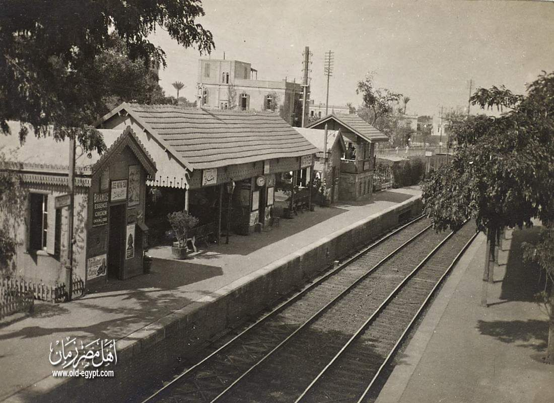 file mataryia train station 1914 jpg wikimedia commons rh commons wikimedia org