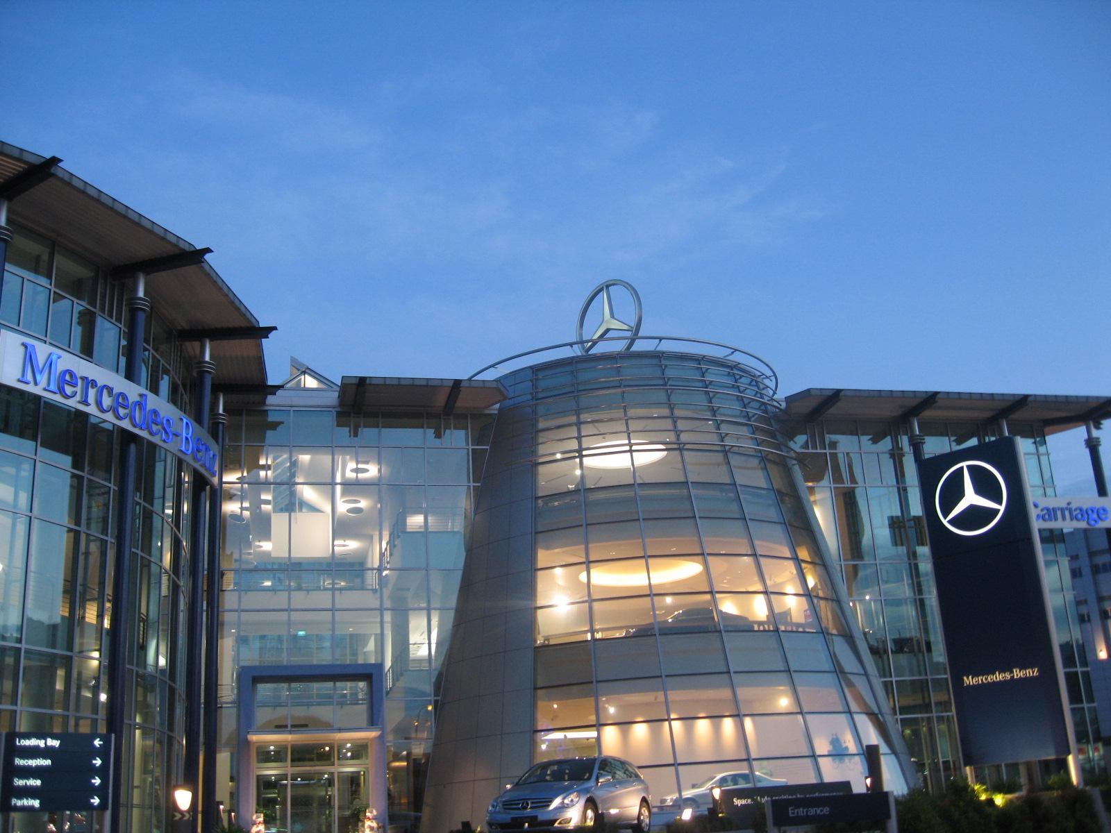 File:Mercedes-Benz Center.JPG - Wikimedia Commons