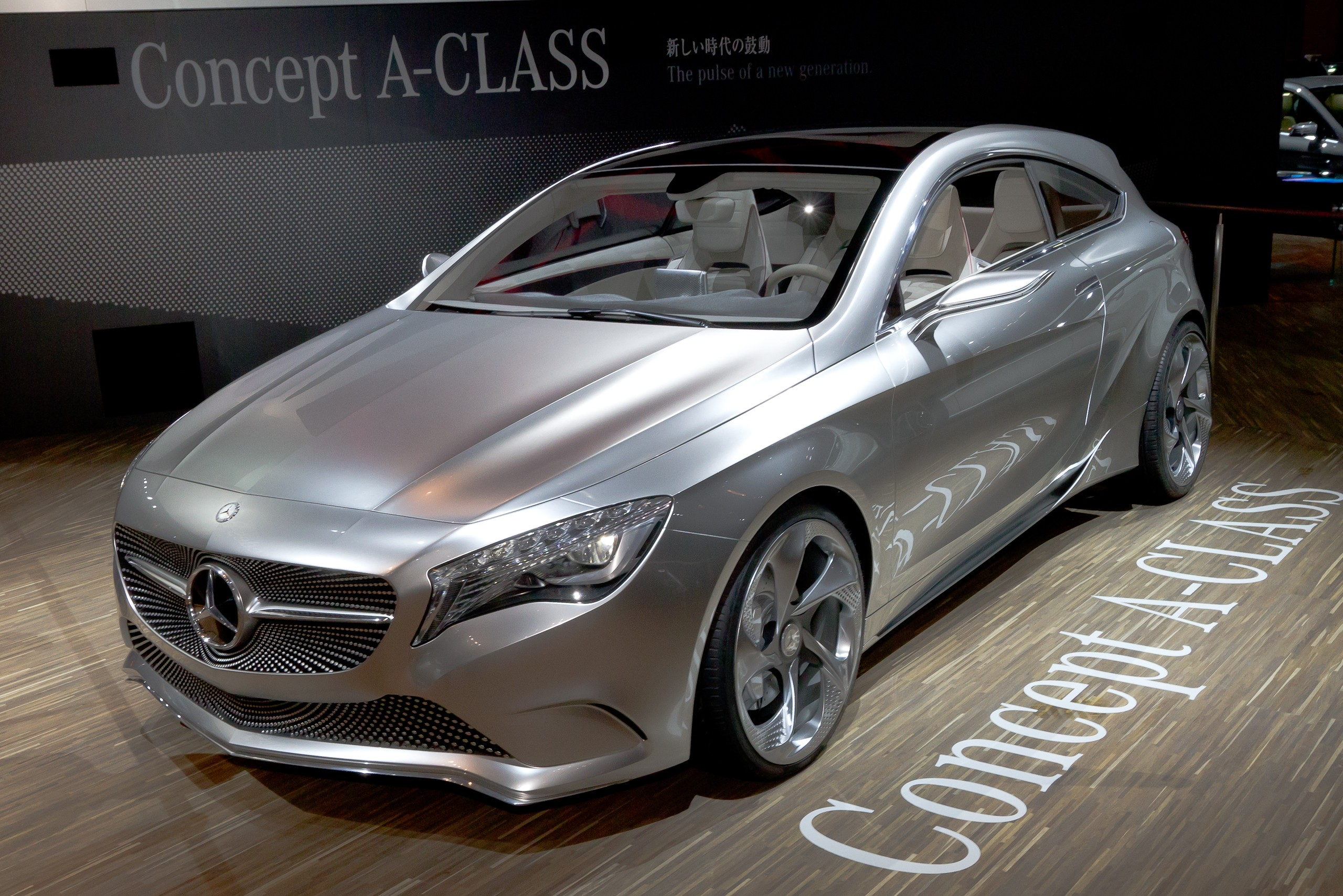file mercedes benz concept a class front 2011 tokyo motor wikimedia commons. Black Bedroom Furniture Sets. Home Design Ideas