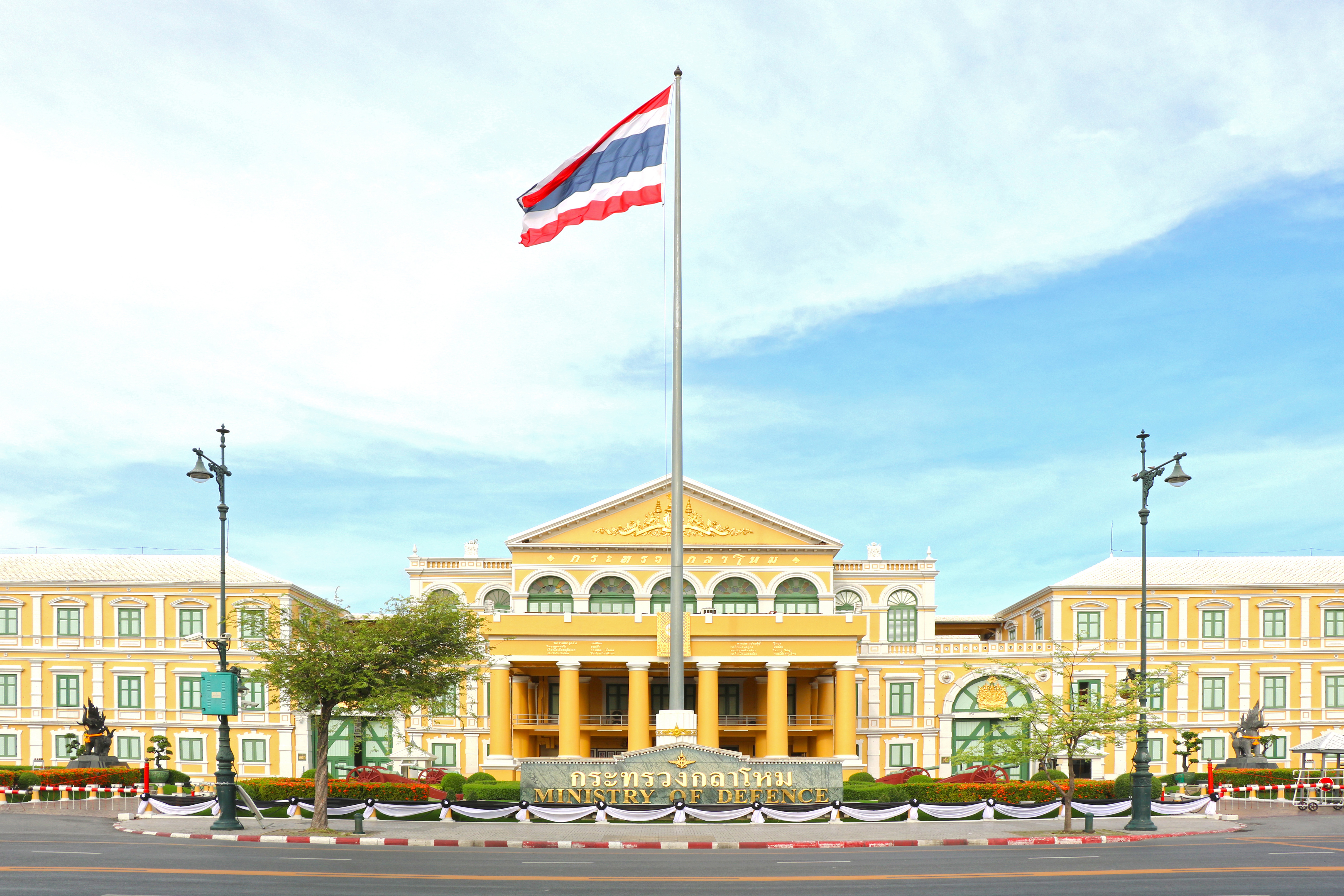 Ministry of Defence (Thailand) - Wikiwand