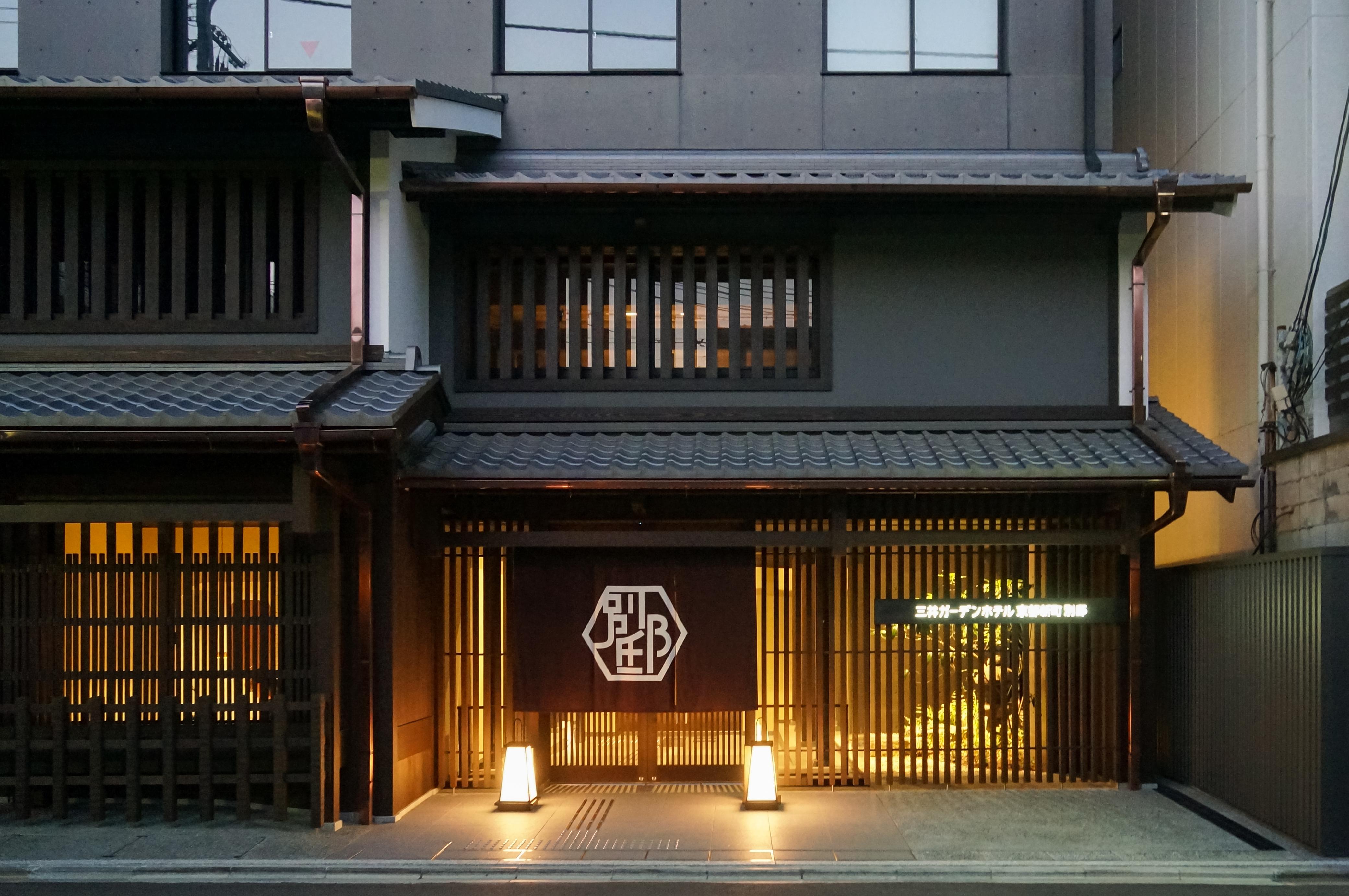 File:Mitsui Garden Hotel Kyoto Shinmachi Bettei Entrance 20140506 001