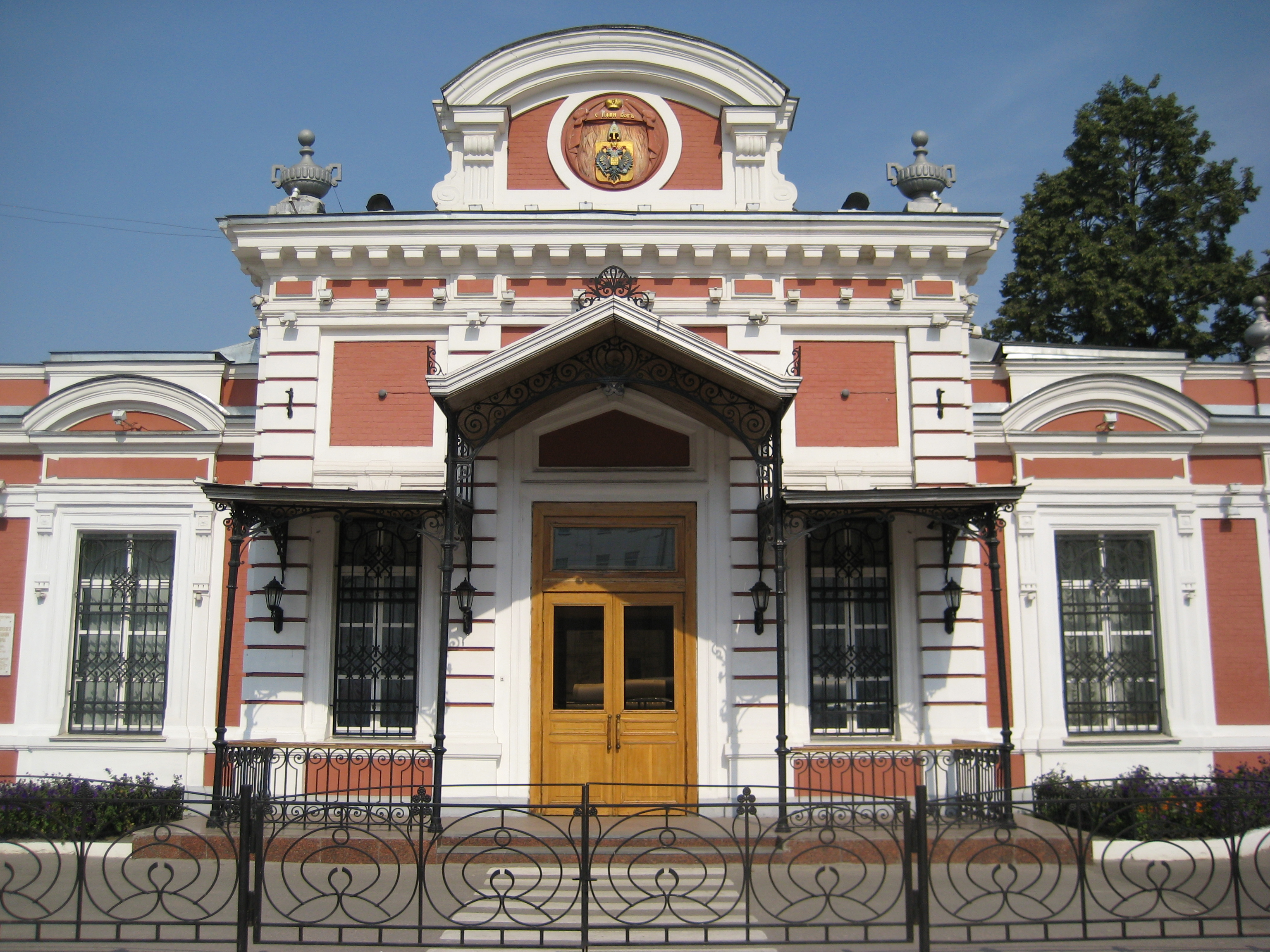 Moscow railway station in Nizhny Novgorod. Building of Emperor family waiting room.jpg