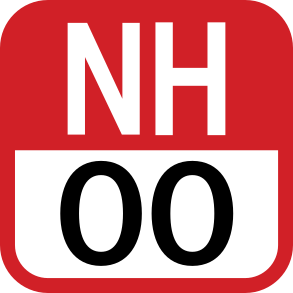 File:NP-NH.png