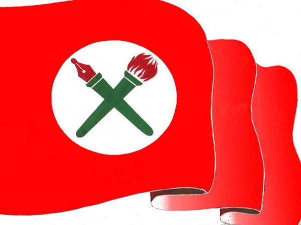 Nepal Student Union - Wikipedia