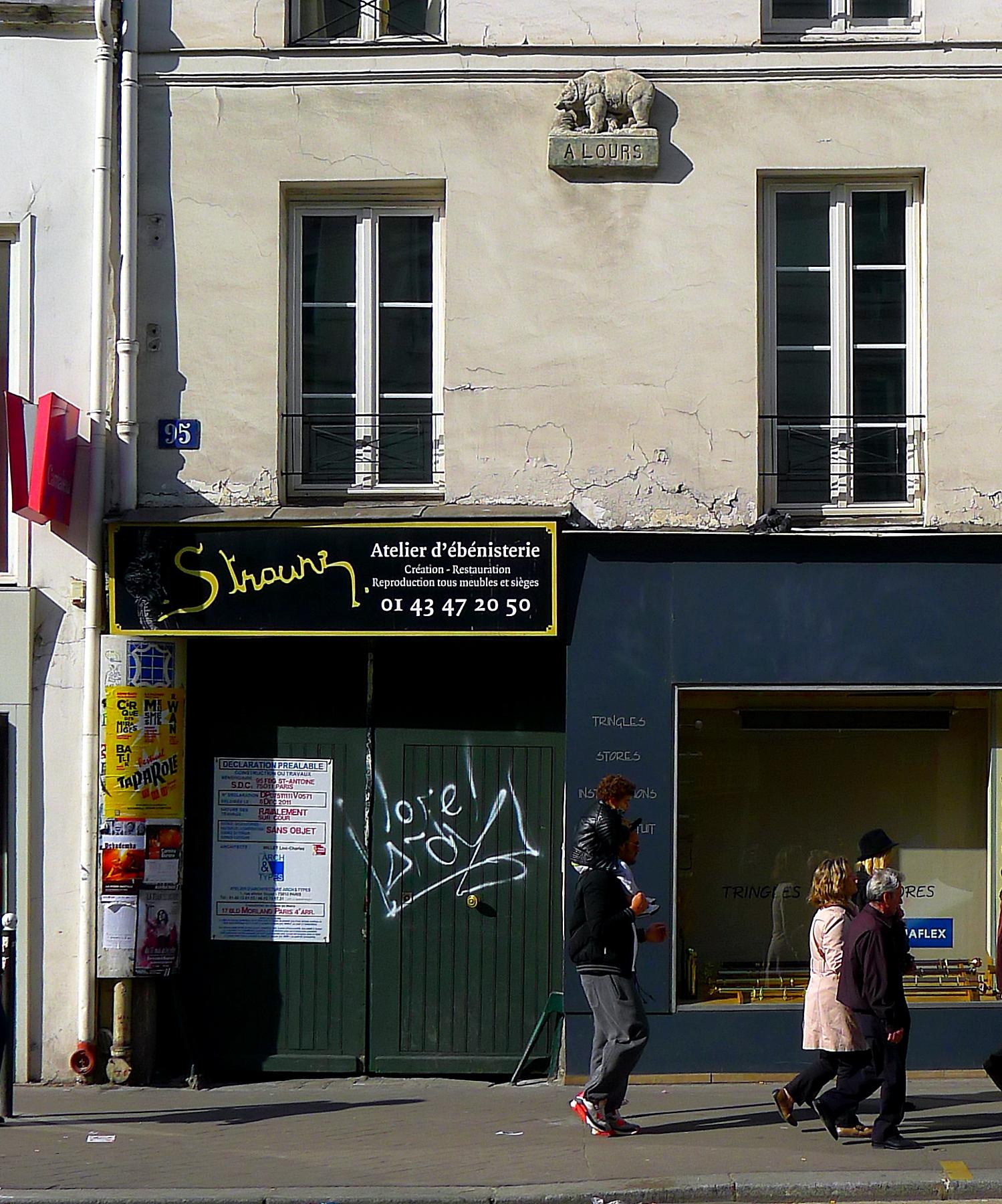 Fichier p1100339 paris xi rue du faubourg saint antoine n 95 cour de l 39 ours rwk jpg wikigenweb - Paris rue du faubourg saint antoine ...