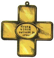 Praga Cross Russia.jpg