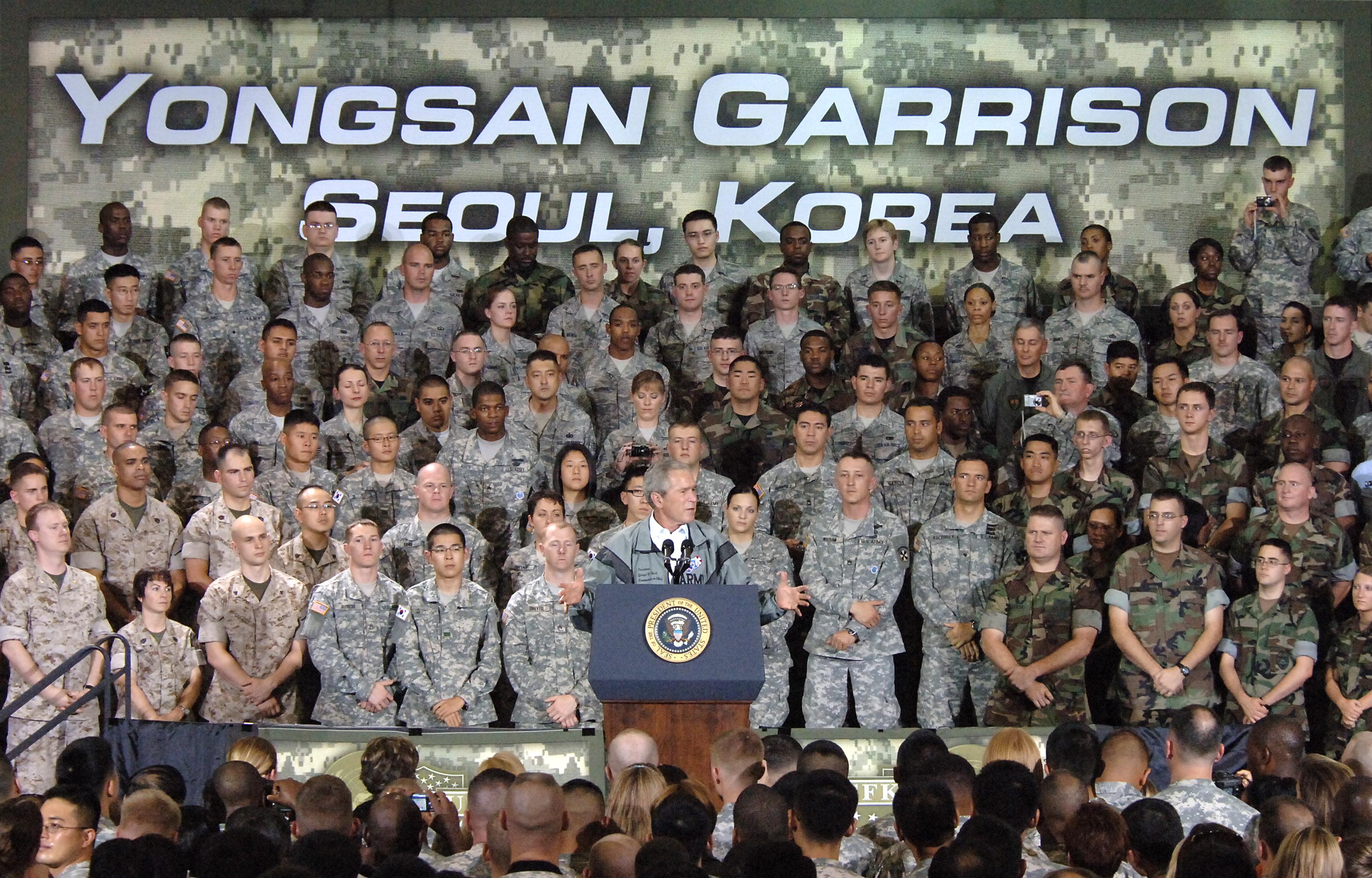 Yongsan Garrison Wikiwand