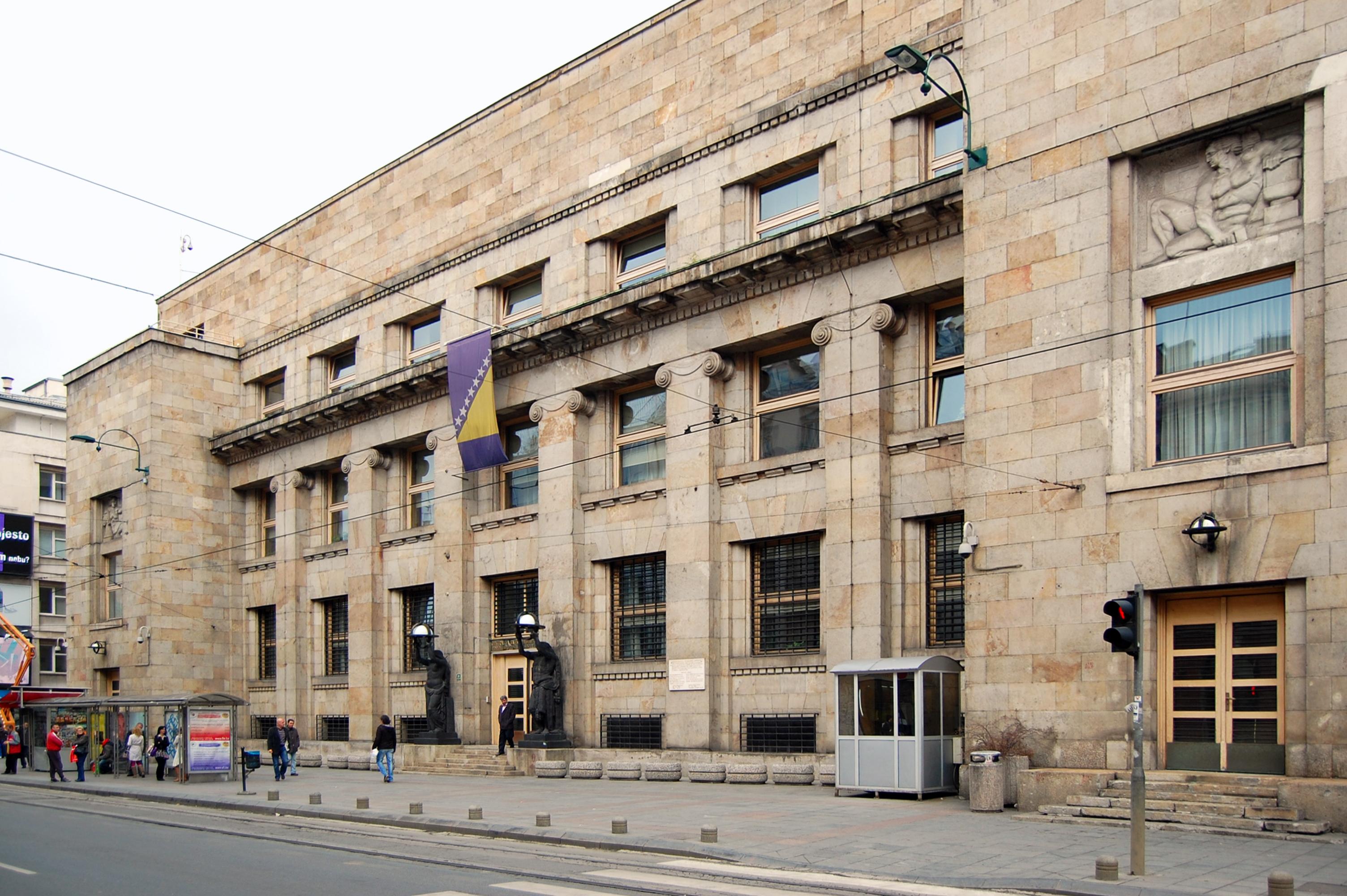 Central Bank Of Bosnia And Herzegovina Wikipedia