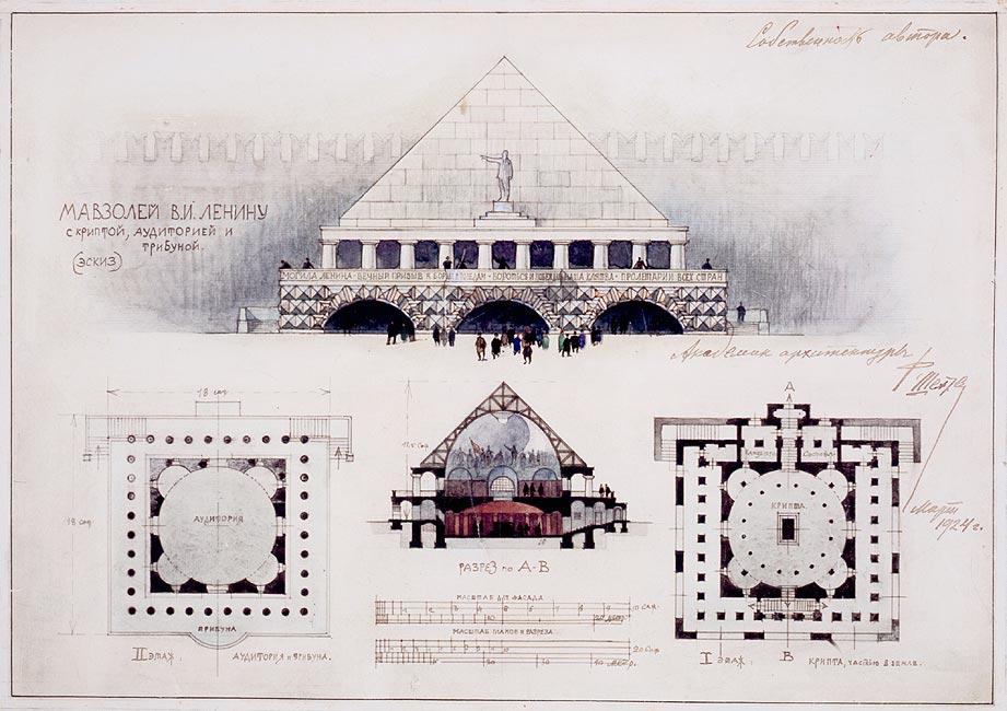 Schechtels Draft of the Lenin Mausoleum.jpg