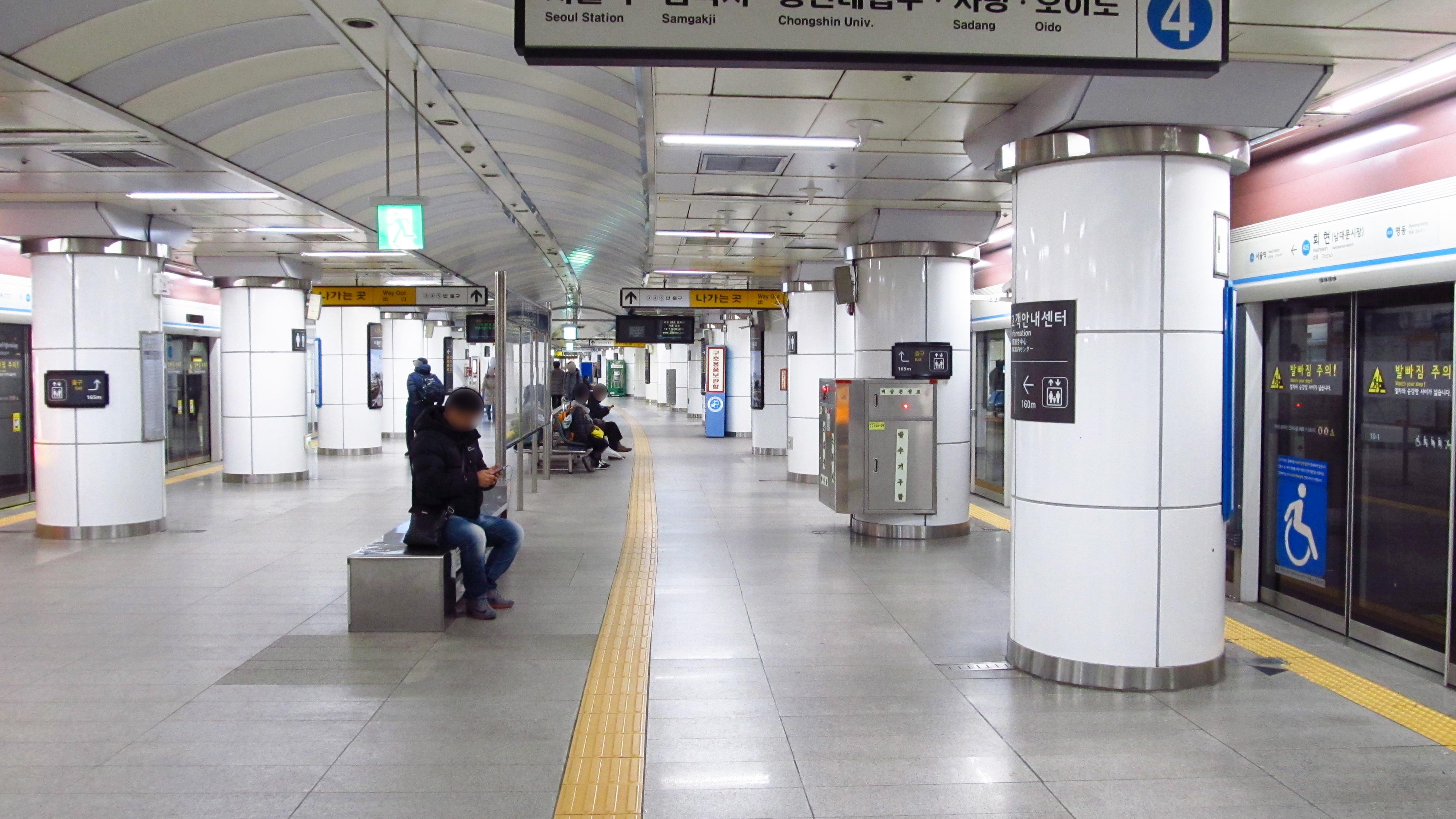 Hoehyeon Station Wikipedia