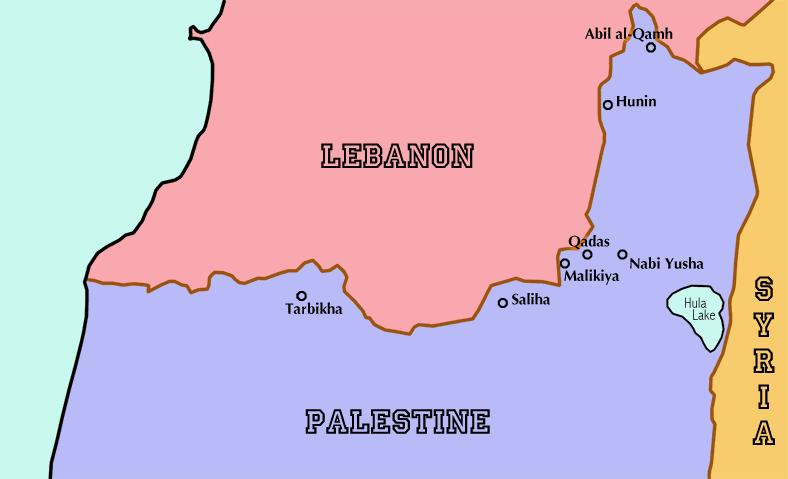shia villages in palestine