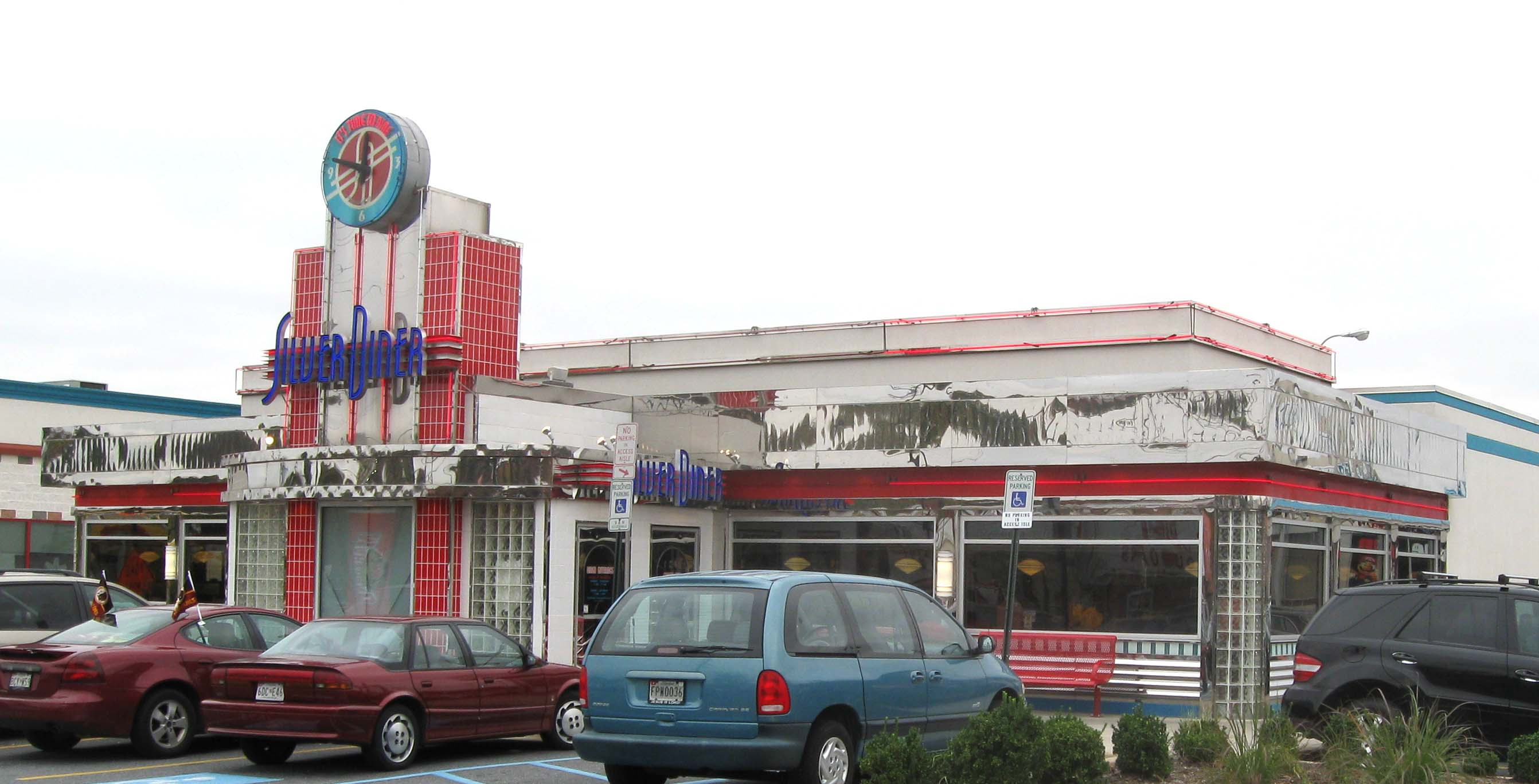 Silver diner rockville coupons