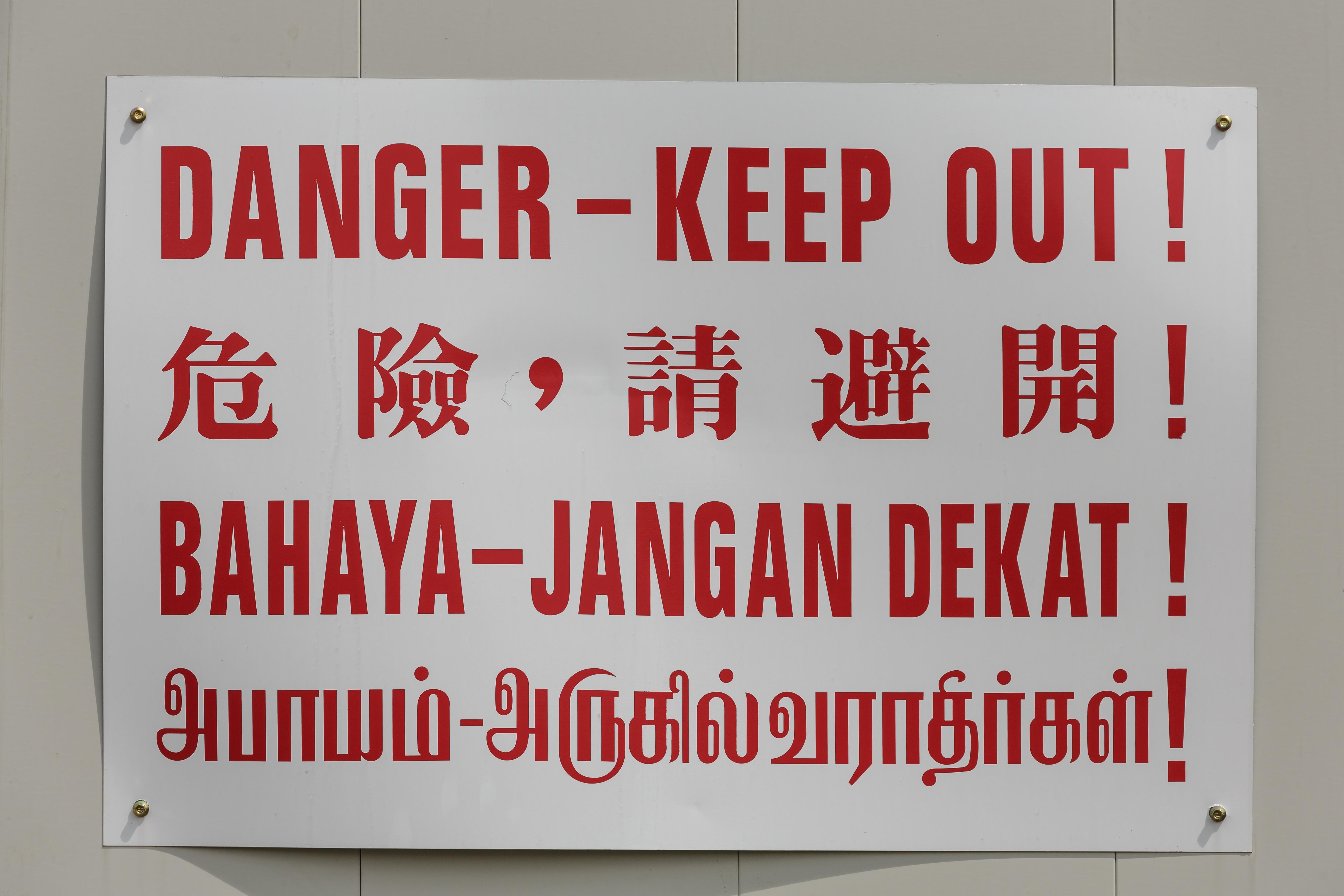File:Singapore Danger-Signs-01 jpg - Wikimedia Commons