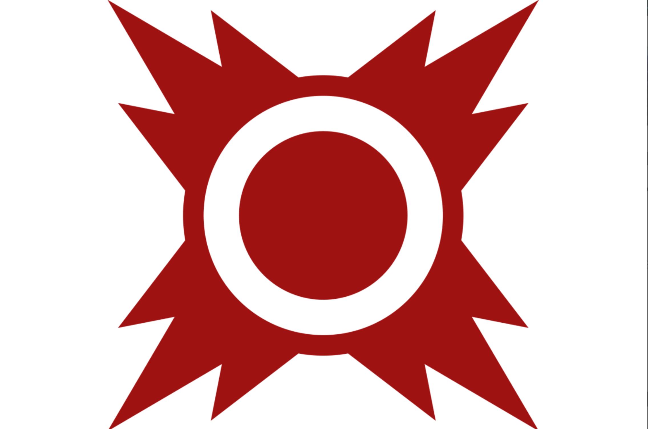 Sith Wikipedia