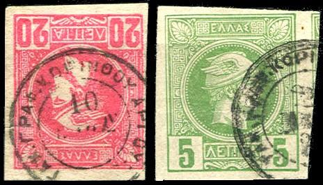 Small hermes RPO Corinth Argos postmarks.jpg