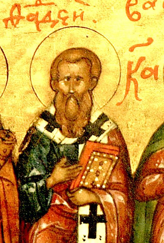 Старинное православное изображение (часть иконы).