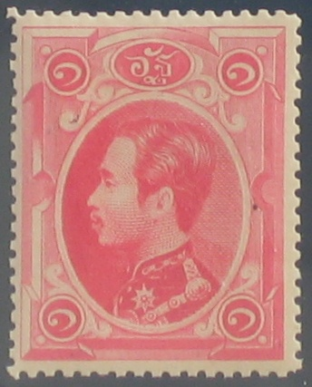 A Pink Postage Stamp Showing The Profile Of King Rama V In 1884
