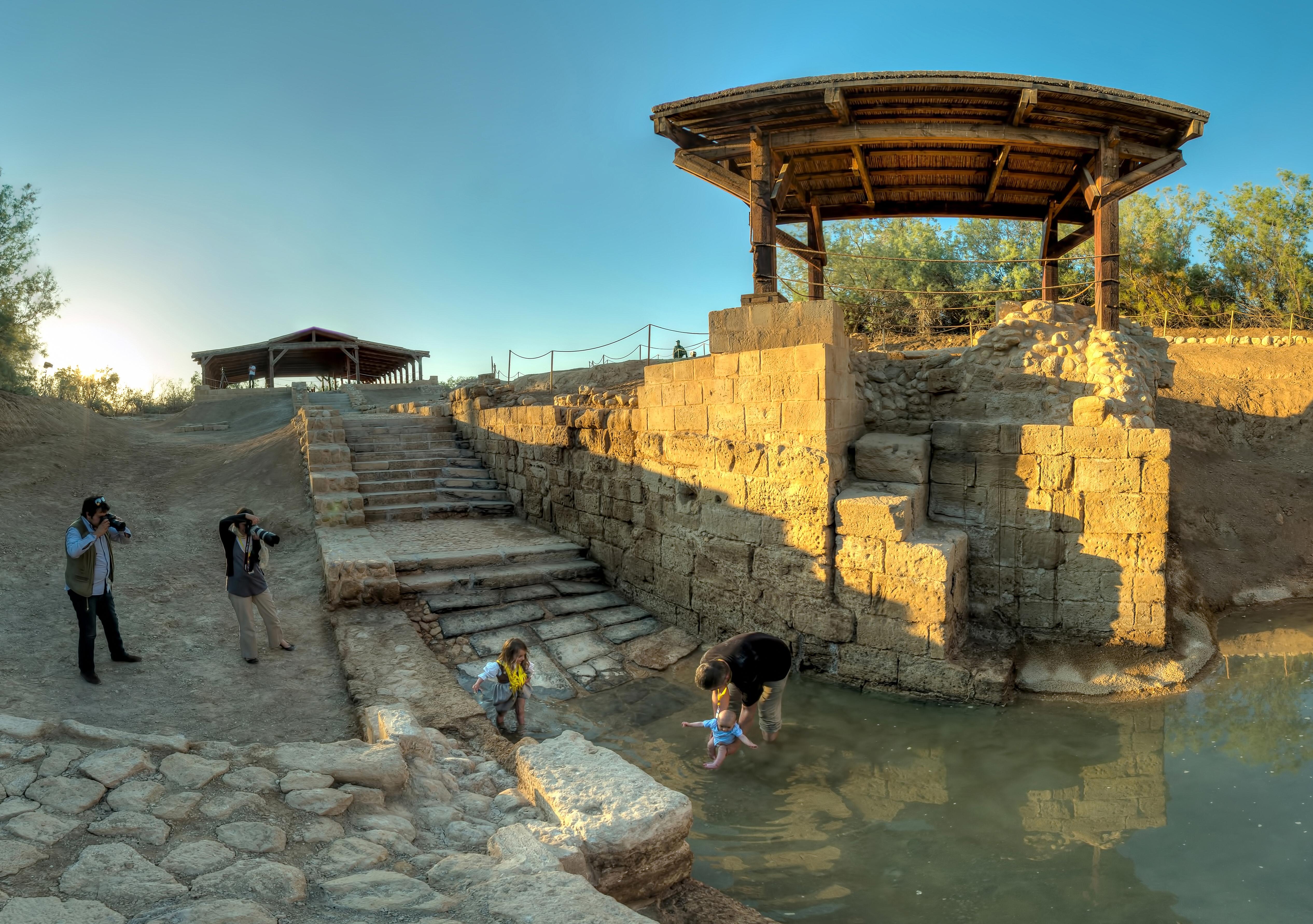 file the baptism site of jesus christ jpg wikimedia commons
