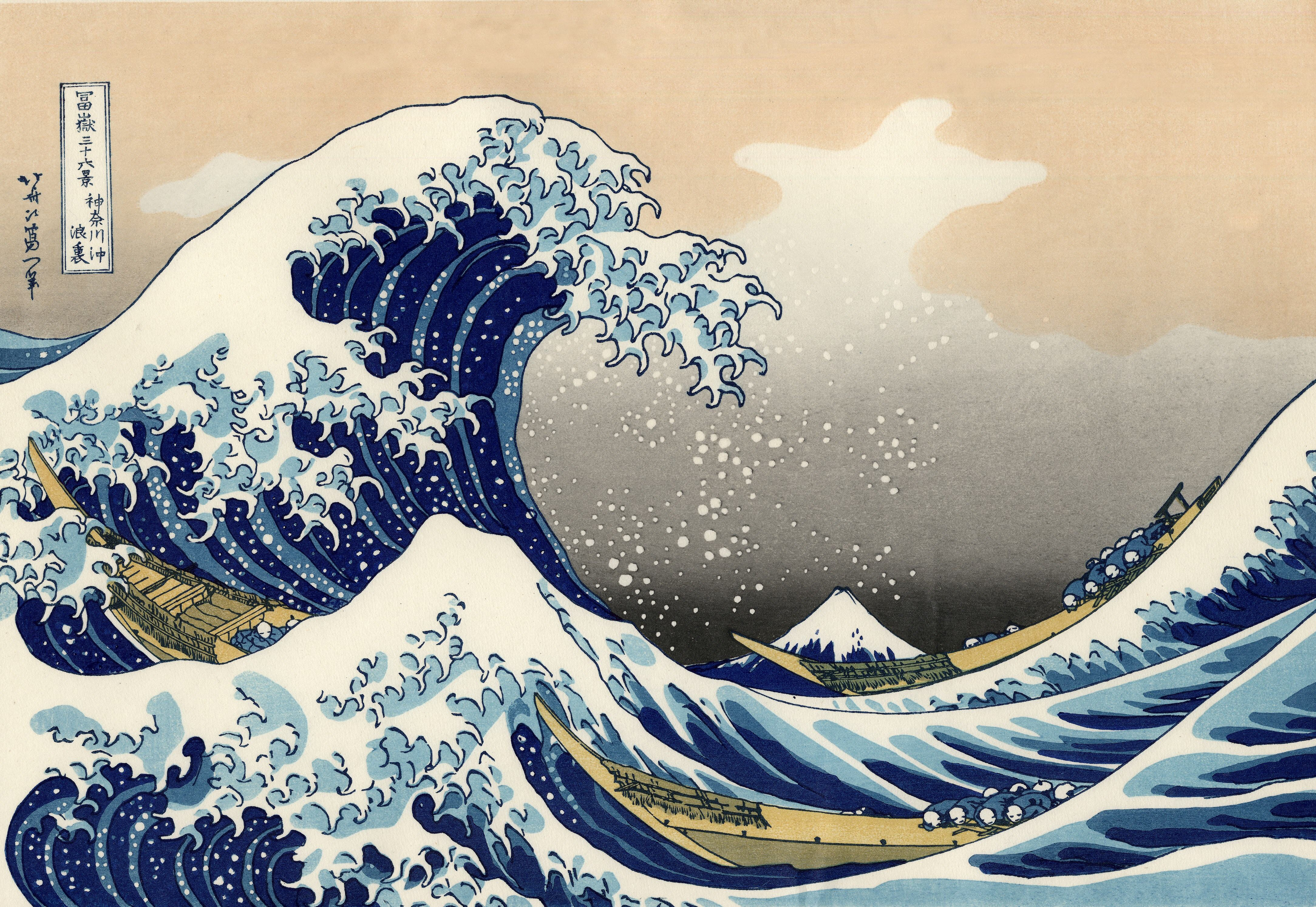 File:The Great Wave off Kanagawa.jpg - Wikipedia, the free ...