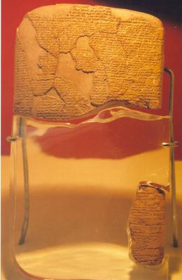 The Hittite version of the Treaty of Kadesh, among the earliest extant examples of an international agreement. Tratado de kadesh.jpg