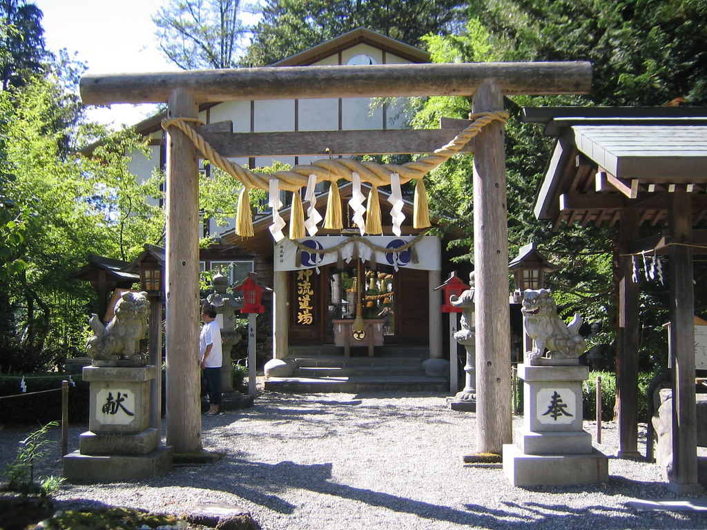 Shinto shrine  Wikipedia