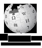 Tamil (தமிழ்) PNG logo