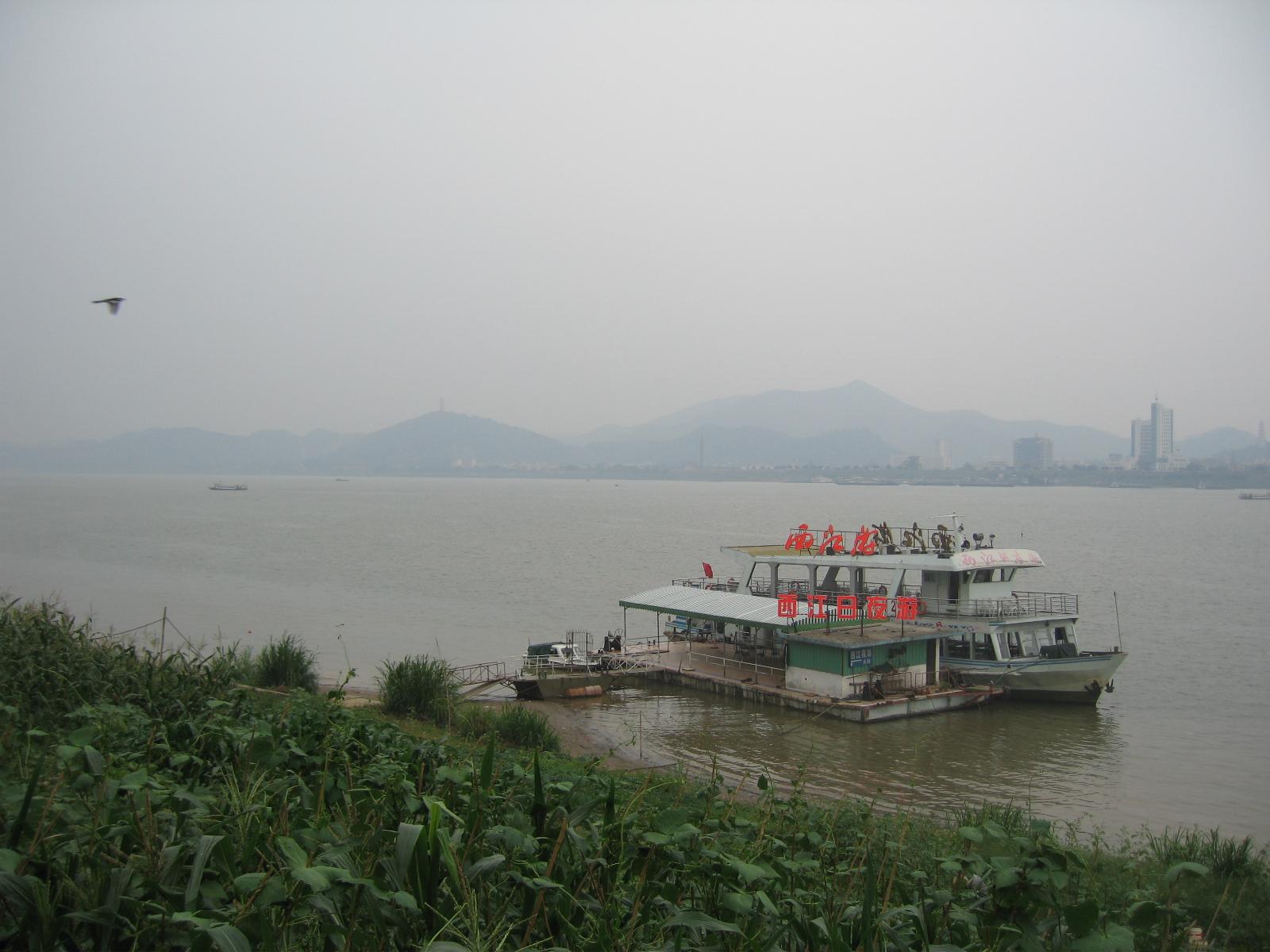 including the Xi River Xi River
