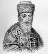 Yechezkel Landau.jpg