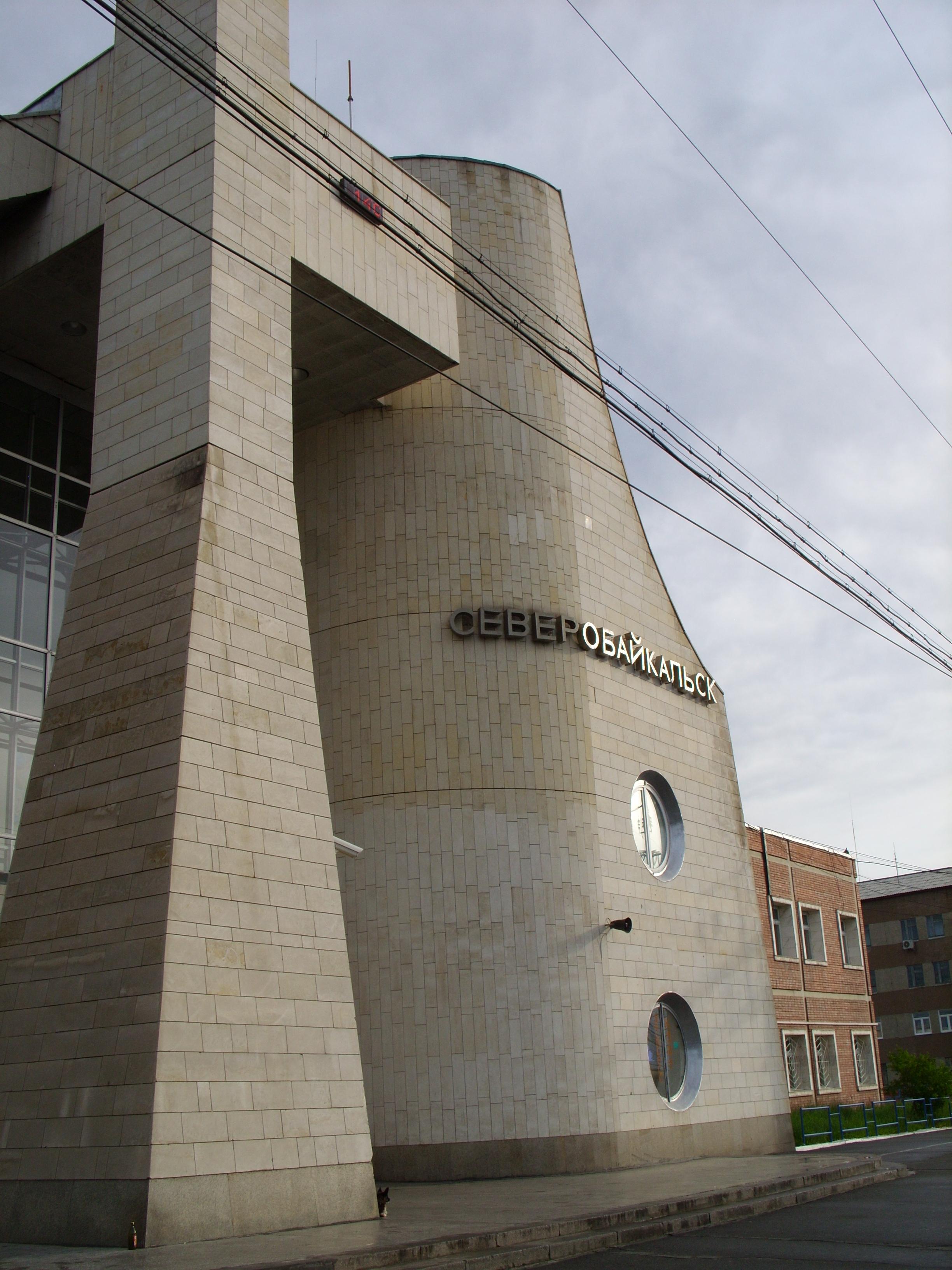 Северобайкальск бетон гидродобавка в бетон