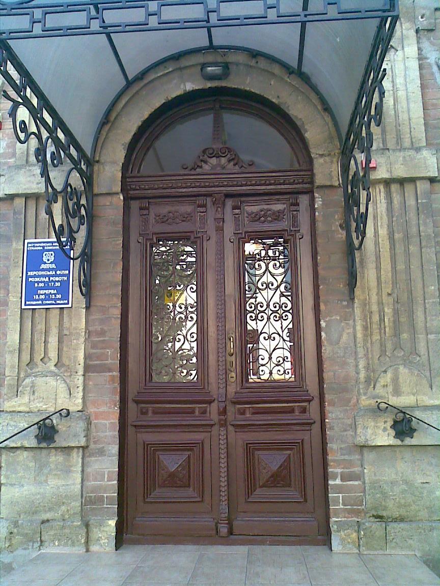 Old Doors 864 x 1152 · 207 kB · jpeg