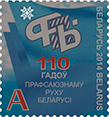 19-2014-15-04-z.png