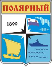 Герб (1990)