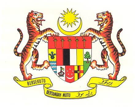 filecoat of arms of malaysia 19631965jpg wikimedia