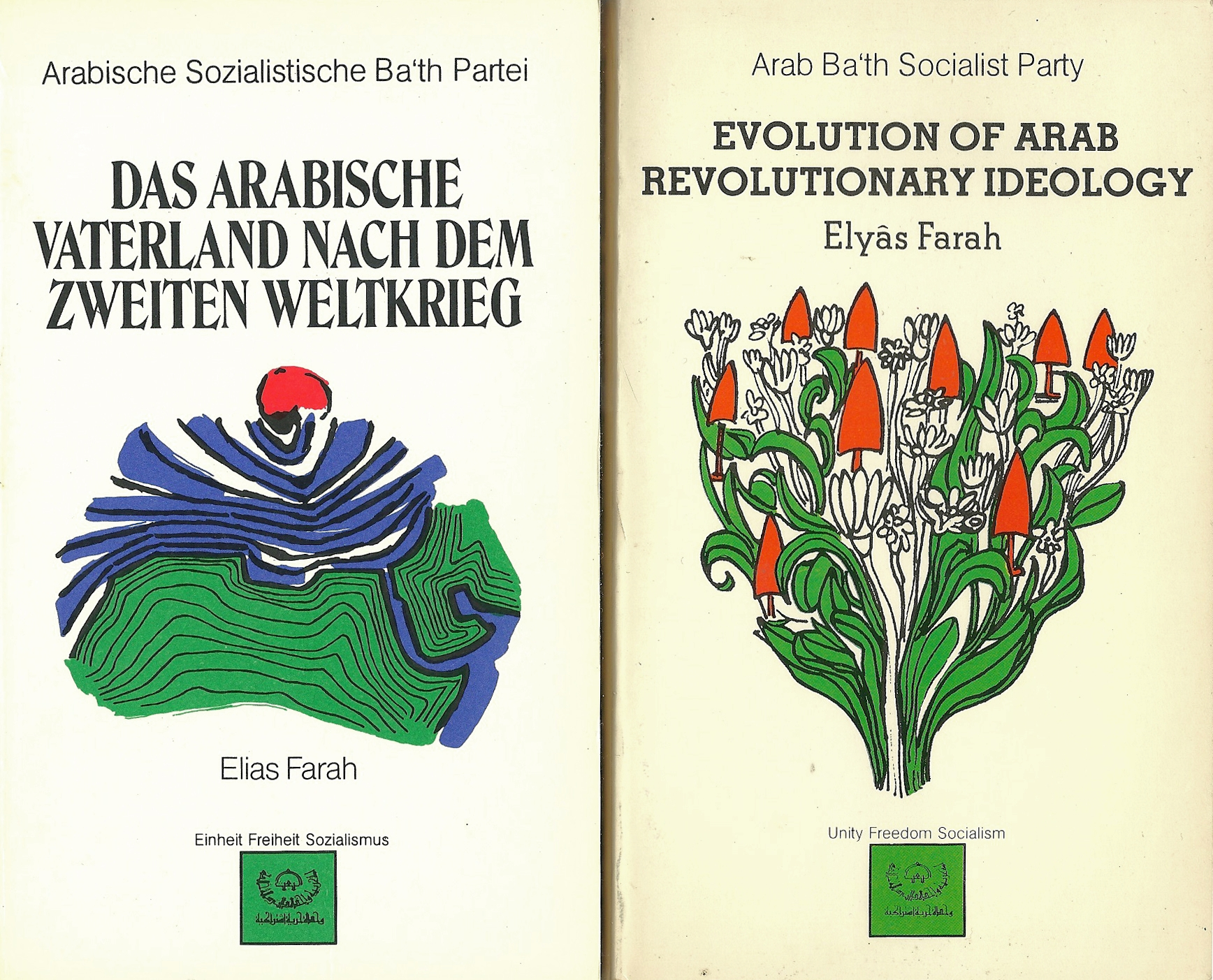 German version of Elias Farah's ''The Arab Homeland after World War II'' (printed in Italy, 1977) and ''Evolution of Arab Revolutionary Ideology'' (printed in Spain, 1978)