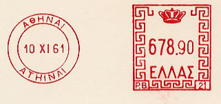 Greece stamp type A6.jpg