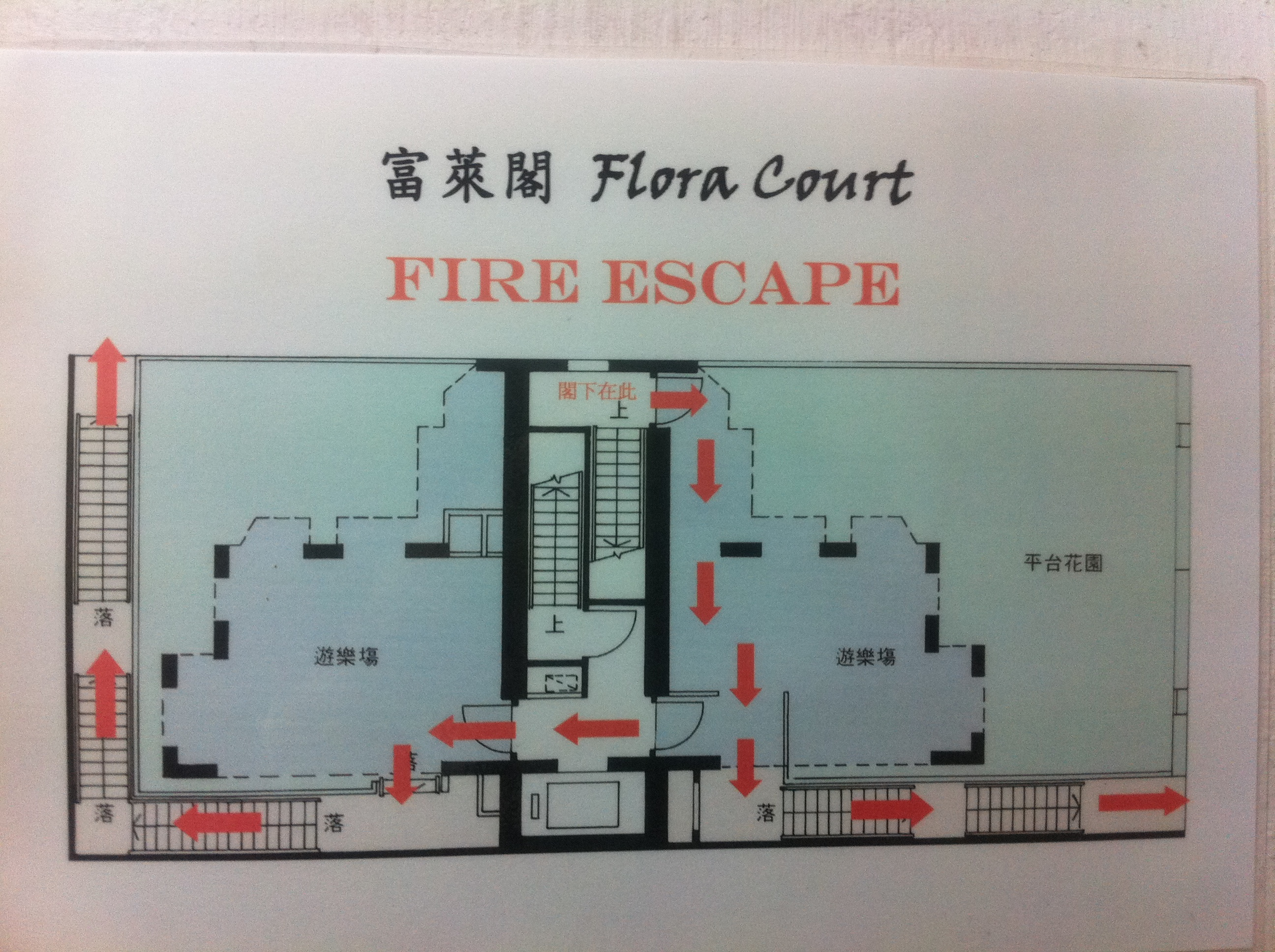 Fire Escape From Football Changing Rooms