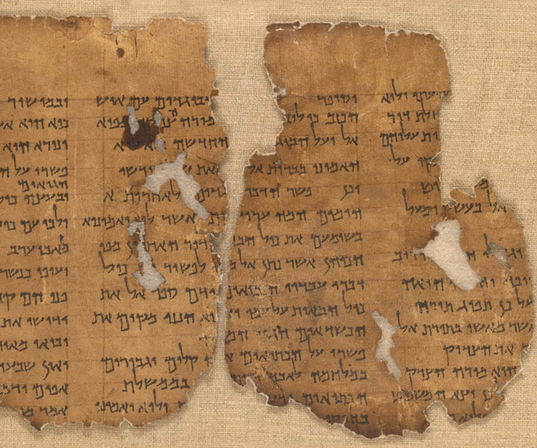 an overview of the dead sea scrolls as biblical books and texts Books of interest abegg, martin, jr, peter flint and eugene ulrich, the dead sea scrolls bible: the oldest known bible translated for the first time into english.