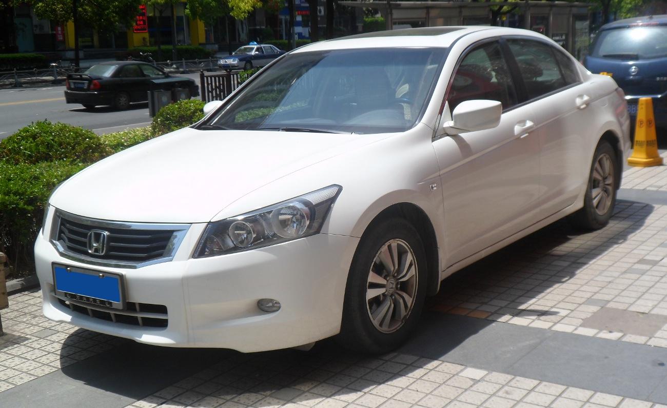 Build Your Own Honda >> File:Honda Accord VIII 01 China 2012-04-28.JPG - Wikimedia Commons