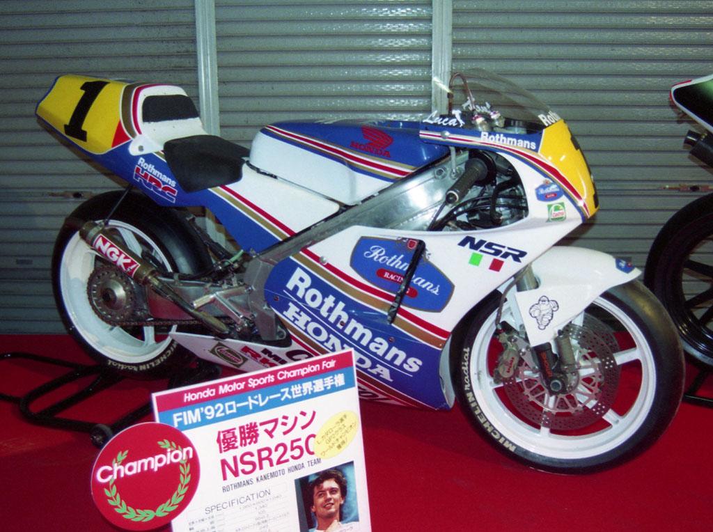 File:Honda NSR250 1992.jpg - Wikimedia Commons