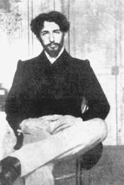 Archivo:Horacio Quiroga 1900.jpg