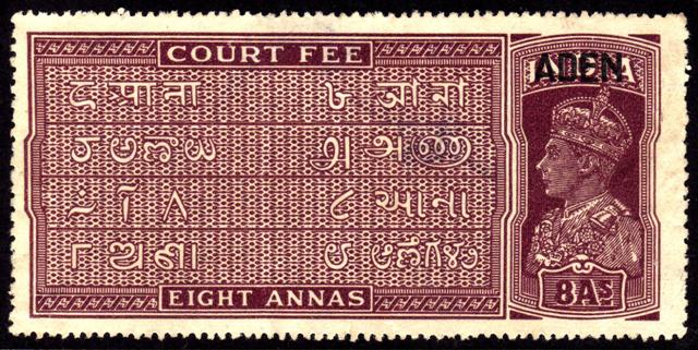Revenue Stamps Of Aden Wikipedia