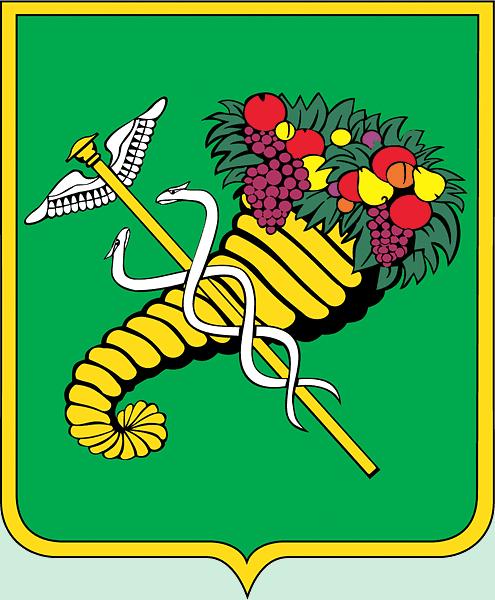 герб свободы