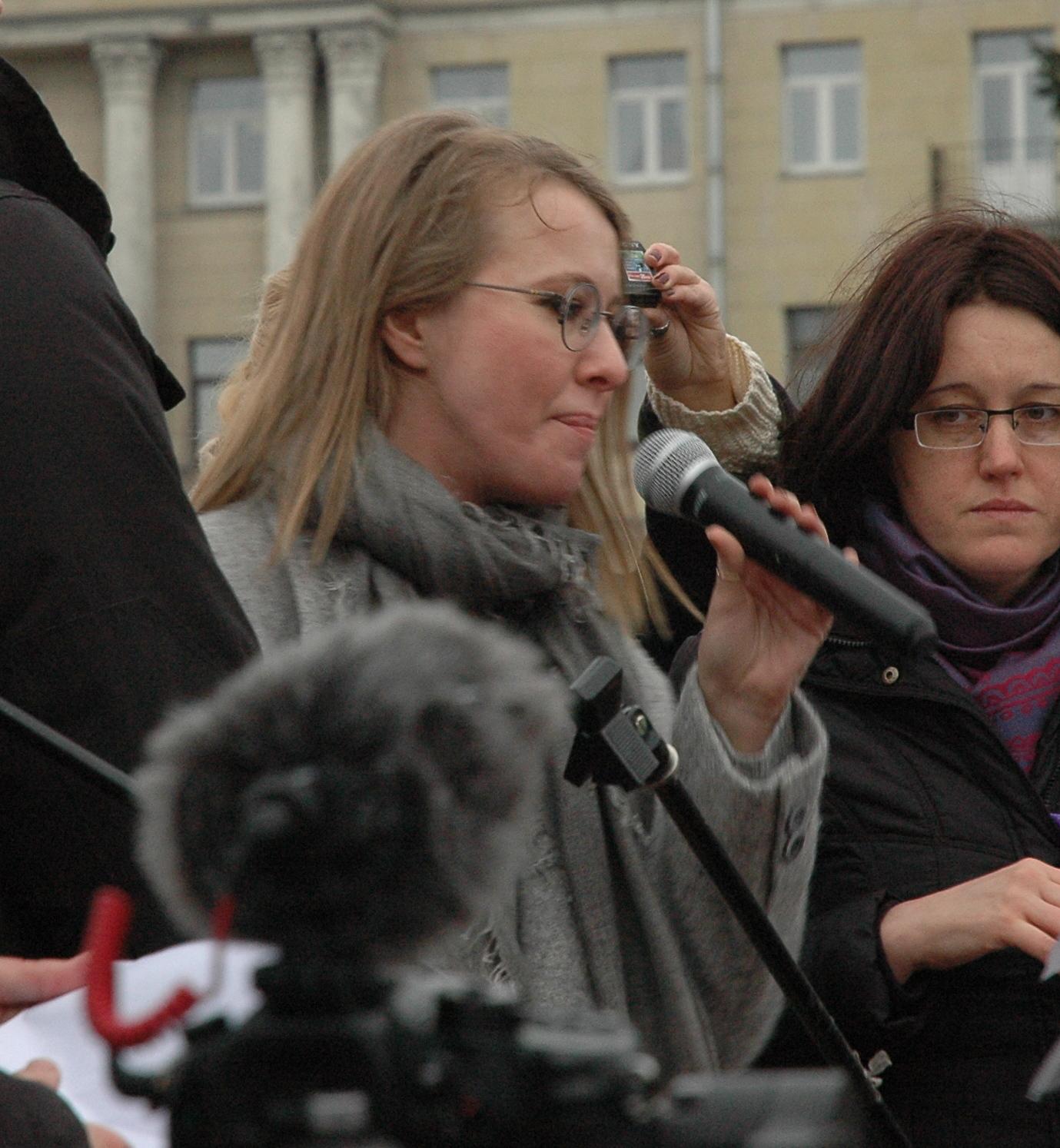 Ksenia Sobchak Nude Photos 95