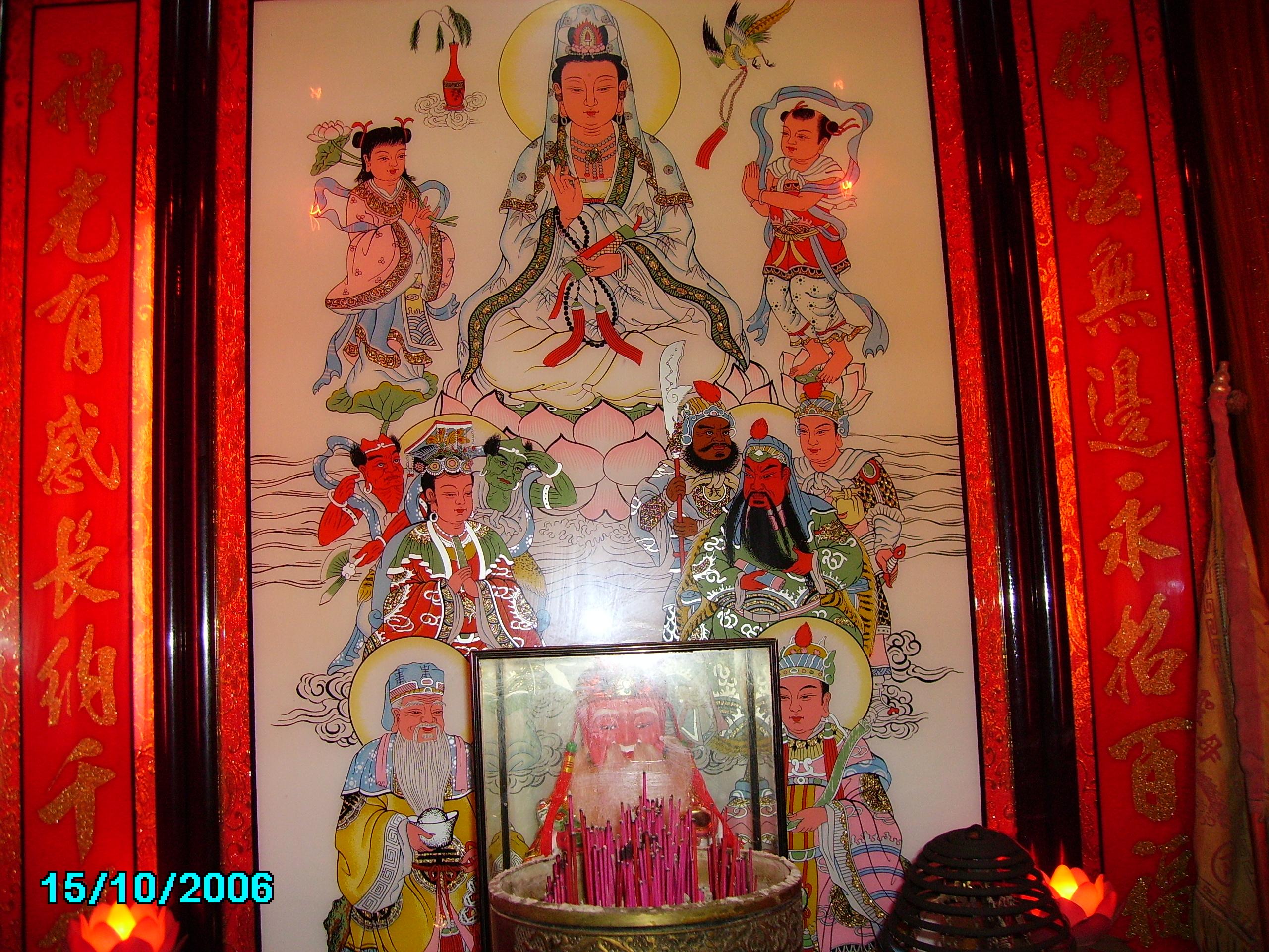 台灣人童年的夢魘!大家都怕這間「紅紅的房間」。(示意圖/截取自維基百科)