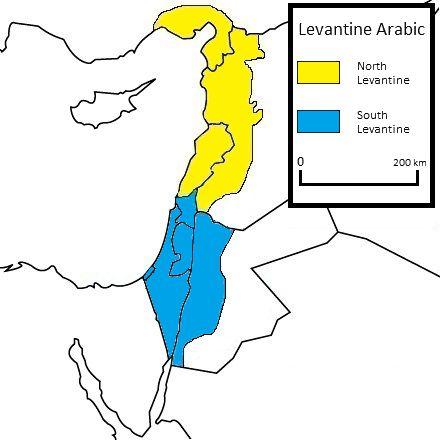 chat arab son inscription